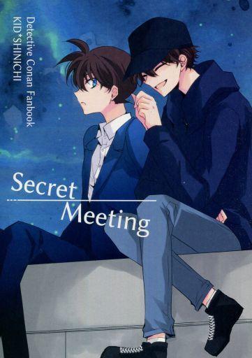 名探偵コナン Secret Meeting (黒羽快斗×工藤新一) / RK-KAN