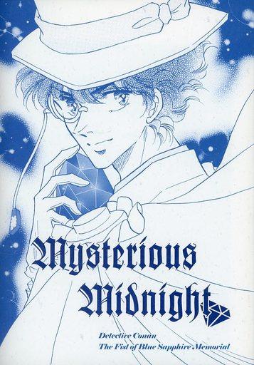 名探偵コナン Mysterious Midnight (黒羽快斗×江戸川コナン) / 東都月下綺譚