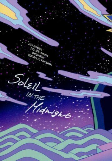 プロメア SOLEIL IN THE Midnight (ガロ×リオ) / Polka