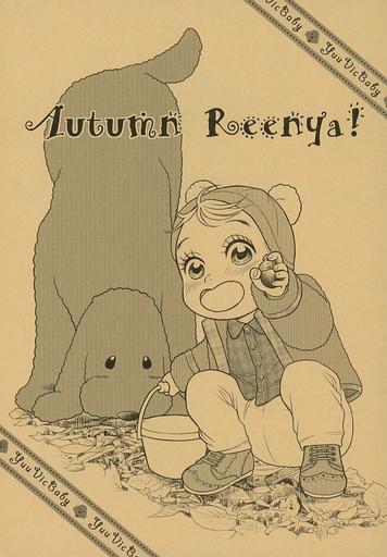 ユーリ!!! on ICE Autumn Reenya! (勝生勇利×ヴィクトル) / K2COMPANY