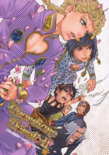 ジョジョの奇妙な冒険 Guardiano Dorato 2 (ブローノ、アバッキオ、ジョルノ) / cheerio