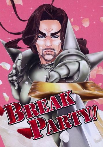 <<七つの大罪>> BREAK PARTY! (ドレファス) / co‐operation!?/るんるん☆ROOM