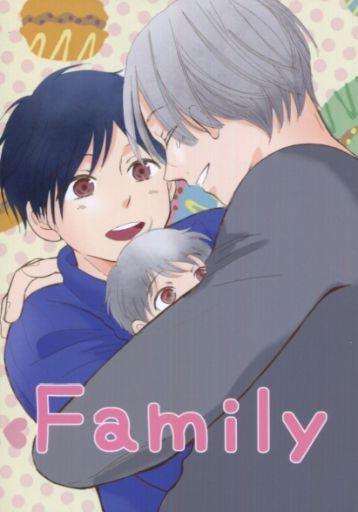 ユーリ!!! on ICE Family (ヴィクトル×勝生勇利) / イチジク