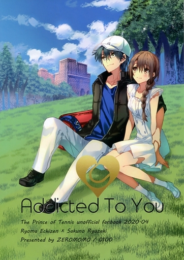 テニスの王子様 Addicted To You (越前リョーマ×竜崎桜乃) / ・0100