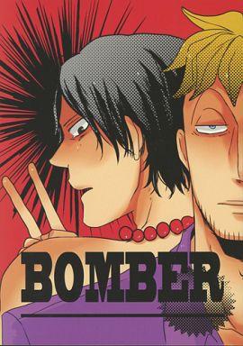 <<ワンピース>> BOMBER (エース、マルコ、サッチ) / MJAM2