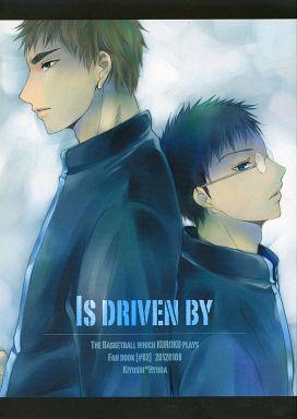 発#by�9jm�amy�(9��_  黒子のバスケ>> is driven by (木吉鉄平×日向顺平) / 枝豆をおひ