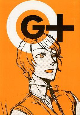 【中古】一般向け 女性・ボーイズラブ同人誌 <<擬人化>> 【無料配布本】G+ / やまとや