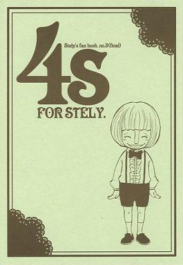 <<ワンピース>> 4S (サボ、ステリー) / 2958