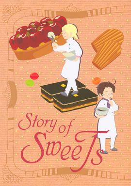 【中古】一般向け 女性・ボーイズラブ同人誌 <<ヘタリア>> Story of Sweets (オールキャラ) / ARARAGI