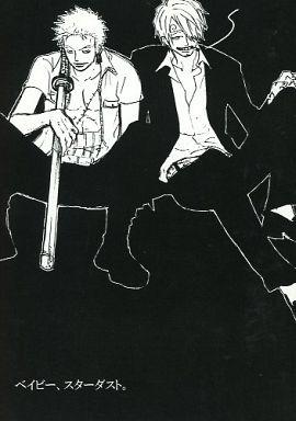 ワンピース ベイビー、スターダスト。 (サンジ×ゾロ) / グラジオラス(gladiolus)