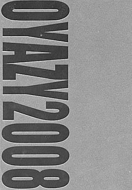 <<銀魂>> OYAZY2008 (銀時、土方) / N町/百汁