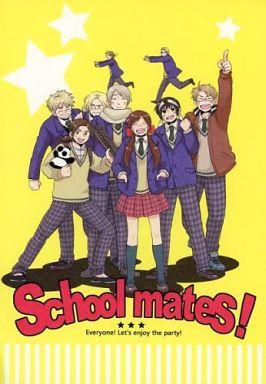 【中古】一般向け 女性・ボーイズラブ同人誌 <<ヘタリア>> School mates! (オールキャラ) / ARARAGI
