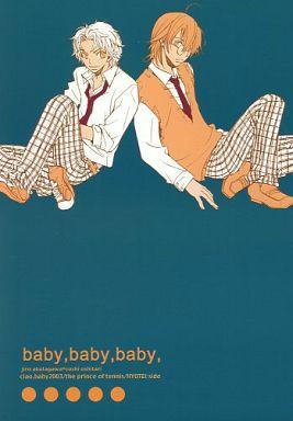 【中古】一般向け 女性・ボーイズラブ同人誌 <<テニスの王子様>> baby,baby,baby (芥川慈郎×忍足侑士) / チャオ,ベイビー