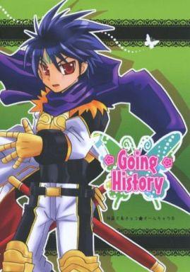 神羅万象>> Going History / SEV...