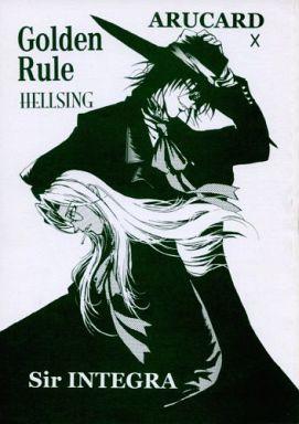 【中古】一般向け 女性・ボーイズラブ同人誌 <<HELLSING>> Golden Rule (アーカード×インテグラル・ファルブルケ・ウィンゲーツ・ヘルシング) / 紅色魔術探偵団