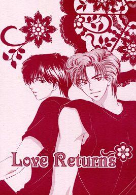 <<スラムダンク>> Love Returns (桜木花道、流川楓) / Renaissance men