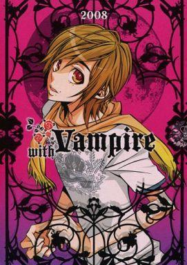 【中古】一般向け 女性・ボーイズラブ同人誌 <<仮面ライダー>> with Vampire (オールキャラ) / エコエコザメラク
