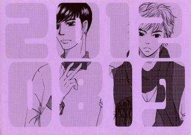 【中古】一般向け 女性・ボーイズラブ同人誌 <<芸能・タレント>> 【コピー誌】20120819 (チャンミン×ユンホ) / おつまみ。