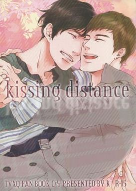 【中古】一般向け 女性・ボーイズラブ同人誌 <<芸能・タレント>> kissing distance (チャンミン×ユンホ) / K