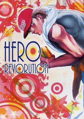 【中古】一般向け 女性・ボーイズラブ同人誌 <<仮面ライダー>> HERO REVORUTION (タカイワ) / SWITCH!