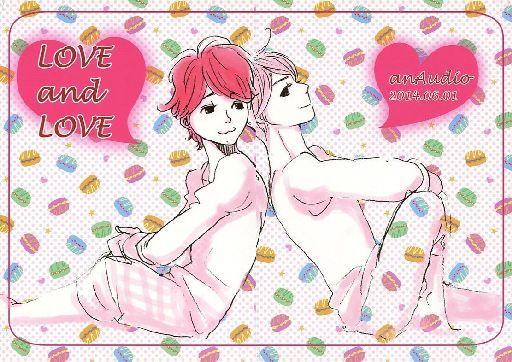 【中古】一般向け 女性・ボーイズラブ同人誌 <<アイドル>> LOVE and LOVE (アイバ×ニノミヤ) / anAudio