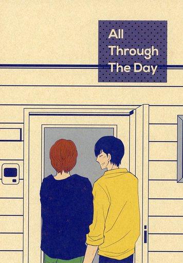 ドラマ All Through The Day (ハセガワ×ハルタ) / MUAN