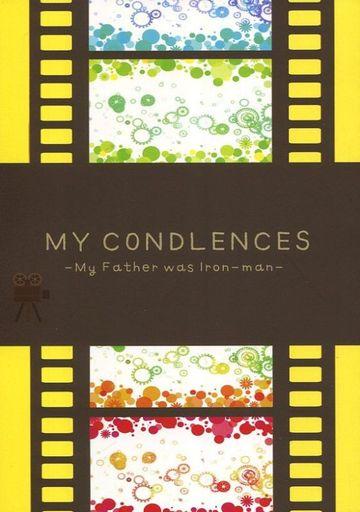 アメコミ MY CONDLENCES (モーガン) / 白湯ラ・テ