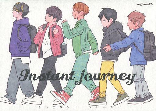 Instant journey instant journey