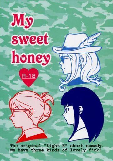 オリジナル My sweet honey / ベルベッツコミックルー