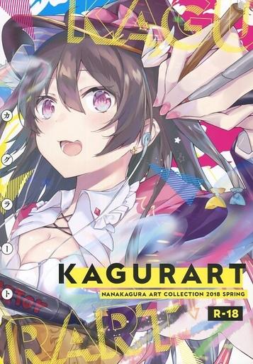 オリジナル KAGURART / Stella Lucia