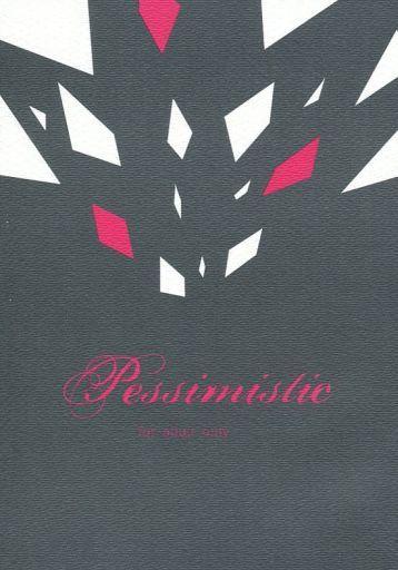 刀剣乱舞 Pessimistic (三日月宗近×鶴丸国永) / Omlet
