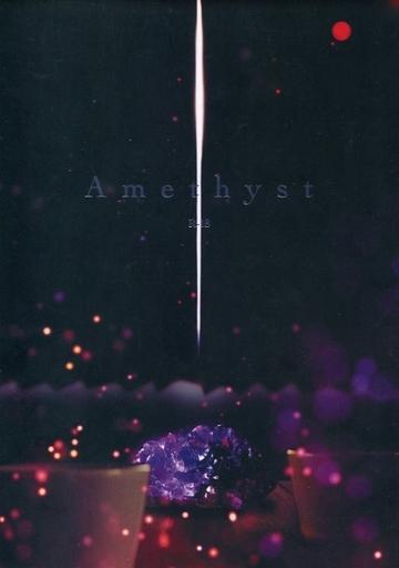 アイドリッシュセブン Amethyst (二階堂大和×逢坂壮五) / 安眠まくら