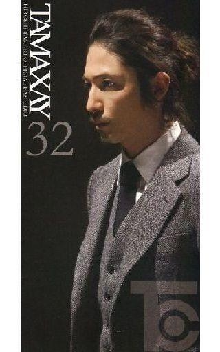 【中古】アイドル雑誌 TAMAXAY vol.32