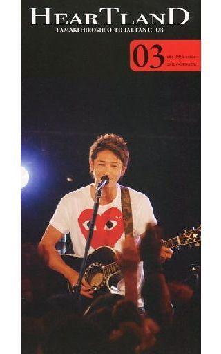 【中古】アイドル雑誌 HERAT LAND 03 the 39th isuue 2012年10月号