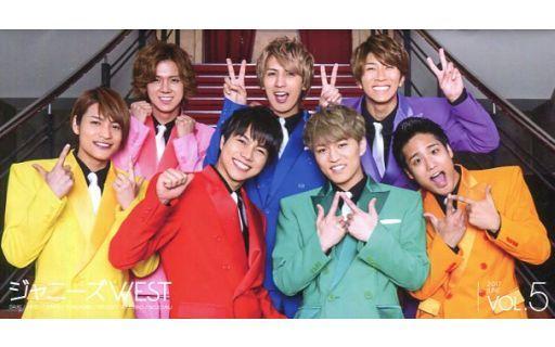 【中古】アイドル雑誌 ジャニーズWEST ファンクラブ会報 Vol.5