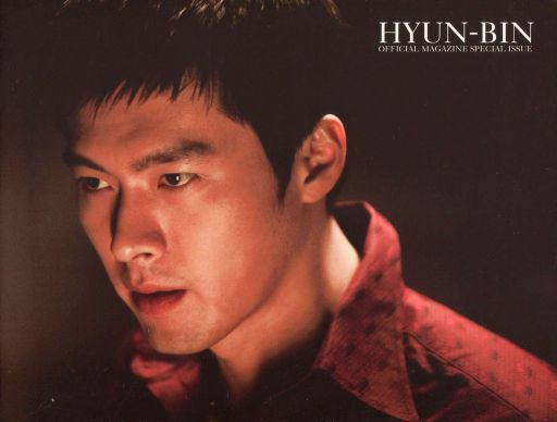 【中古】アイドル雑誌 HYUN-BIN Official Magazine SPECIAL ISSUE