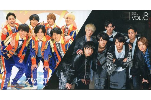【中古】アイドル雑誌 ジャニーズWEST ファンクラブ会報 Vol.8