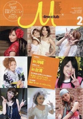 【中古】アイドル雑誌 M-line club 2