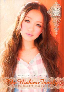 中古アイドル雑誌 付録付)The Nishino Family Family Meeting Vol.3 2011年7月号