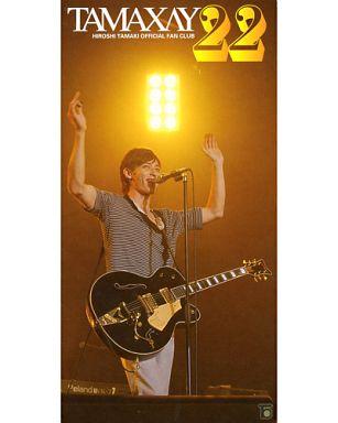 【中古】アイドル雑誌 TAMAXAY vol.22