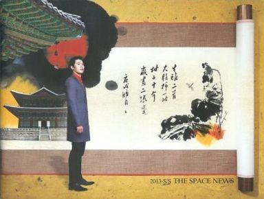 【中古】アイドル雑誌 THE SPACE NEWS 2013-S/S