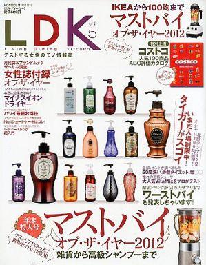 【中古】カルチャー雑誌 LDK vol.05