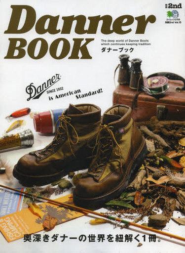 【中古】ムックその他 <<生活・暮らし>> Danner Book ダナーブック