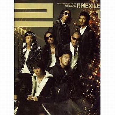 月刊EXILE 2009年1月号 NO.06