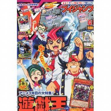 【中古】アニメ雑誌 付録付)Vジャンプ 2013年6月号(カード付)