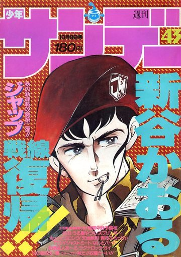 https://www.suruga-ya.jp/database/pics/game/znawo32537.jpg