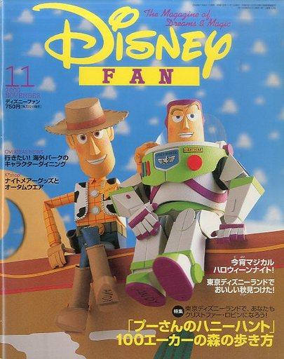 【中古】アニメ雑誌 Disney FAN 2000年11月号 ディズニーファン