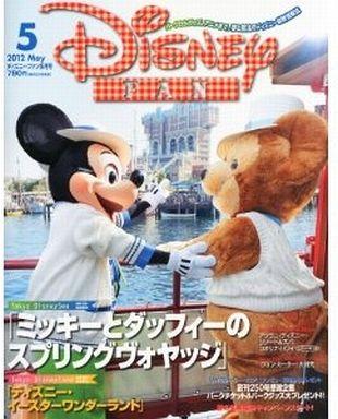 【中古】アニメ雑誌 Disney FAN 2012年5月号 ディズニーファン
