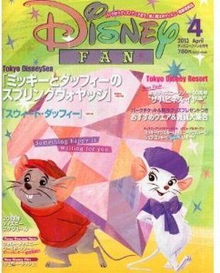 【中古】アニメ雑誌 Disney FAN 2013年4月号 ディズニーファン