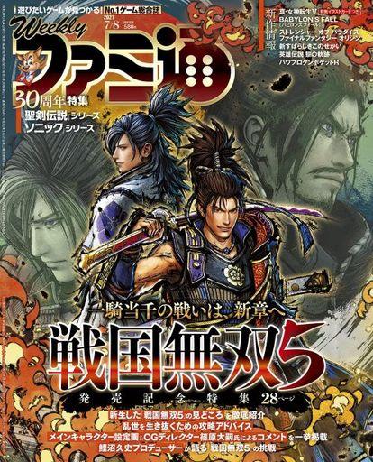 KADOKAWA 新品 ゲーム雑誌 付録付)週刊ファミ通 2021年7月8日号